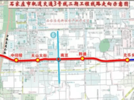 石家庄地铁将延长运营时间 3号线二期站位确