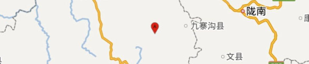 四川九寨沟县发生7.0级左右地震