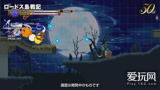 奇幻名作《罗德岛战记》被改编成2D动作冒险游戏