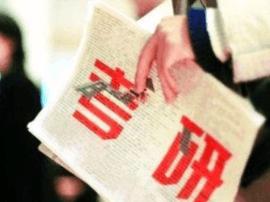 2018年河北省博士研究生考试网上报名开始了