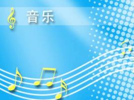 运城市将于12月30日举办2018新年音乐会