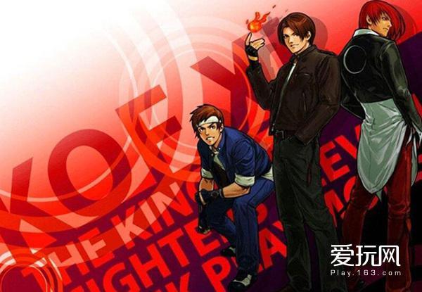 SNK的命运之轮:拳皇激情澎湃的乐章