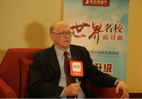 专访:欧洲瑞士工商酒店管理学院国际学院院长安东尼