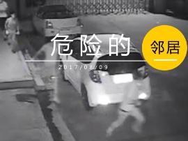 """东莞男子居然组团打劫邻居 作案理由""""亮了""""!"""