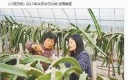 人民日报:靖江农民返乡创业带动多人就业