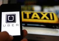 Uber高管:软银很可能下周收购Uber的部分股份