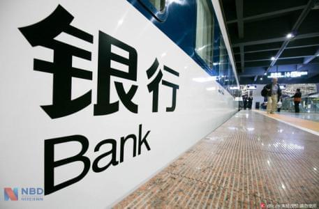 农业银行:前三季度净利破1600亿 不良贷款率1.97%