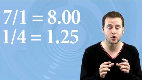 赔率类型你知道多少? 赔率和概率又是如何转化