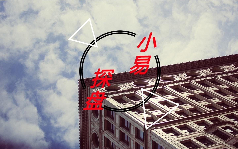 寸土寸金的滨江,连酒店式公寓也贵的让人心