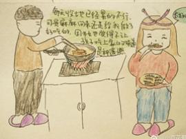 女子画漫画感谢父母引发网友共鸣:好久没回家了