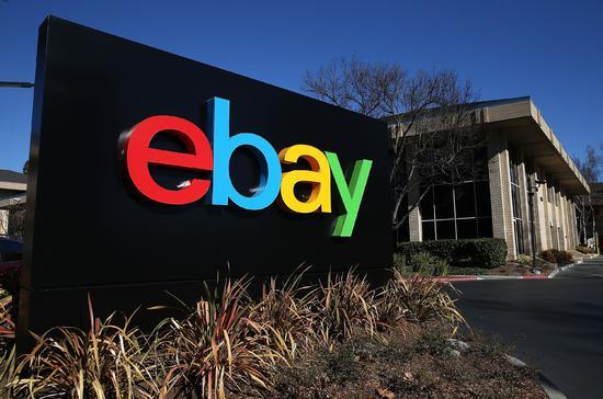 eBay第一季度营收25.80亿美元 净利4.07亿