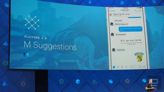 脸书开放新的AI插件:与机器人聊天不再机械