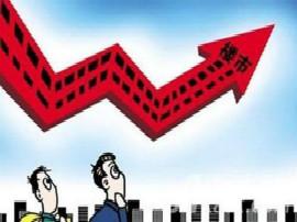去年12月超五成热门城市房价环比上涨