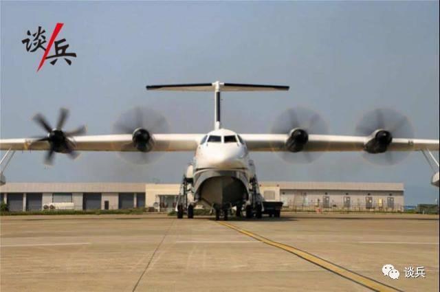 中国AG600即将首飞 一技术指标成为世界之最