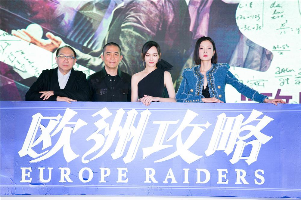 发布会现场导演马楚成、唐嫣、梁朝伟、杜鹃(从左到右)