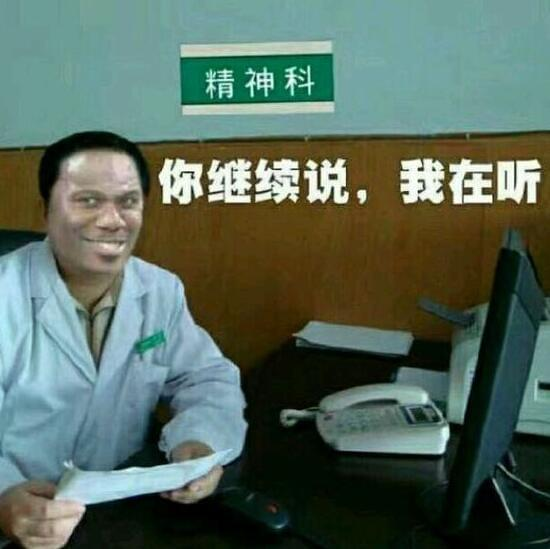兵马俑景巴平民致被批韩长不爽曝信自述曾相时