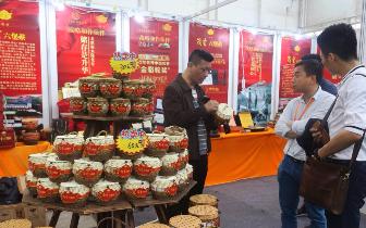 六堡茶引航梧州特产 电商节展销首日销量喜人