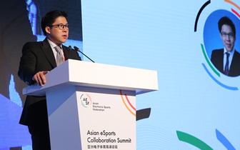 亚洲电子体育高峰论坛在沪成功举行
