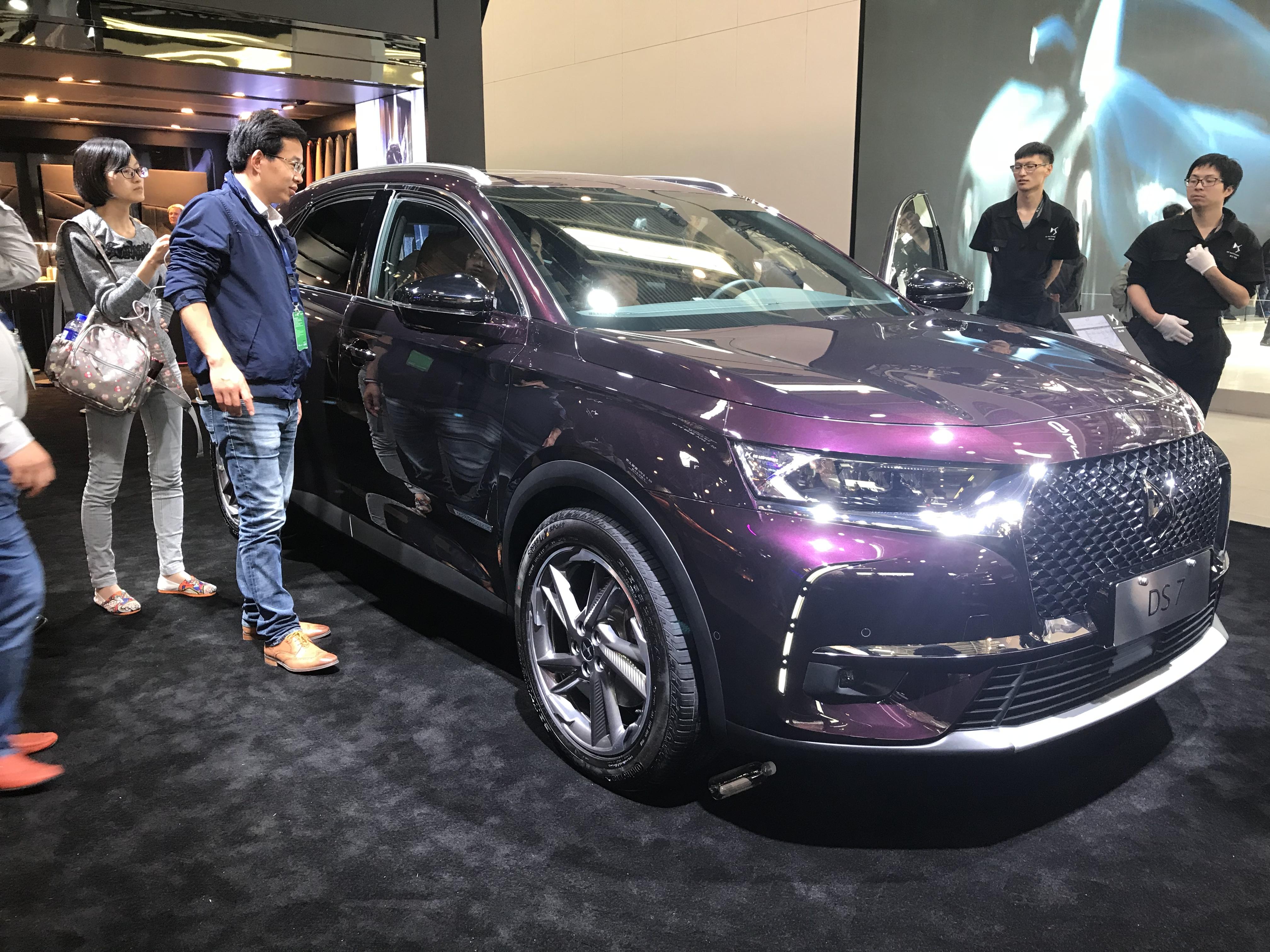 20.89-30.99万元 DS 7北京车展正式上市