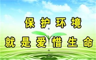 氮氧化物|治理污染 廊坊市防控涉VOCs 氮氧化物行