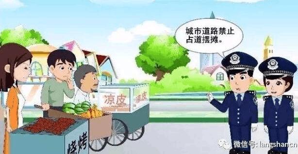 荆州开展旅游环境大整治 重点针对占道经营等行为