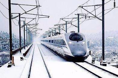 因冰雪天气,25日荆州火车站这些列车停运!