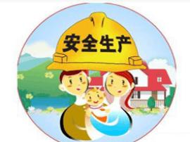 三门峡市领导到义马市调研煤矿安全生产等工作