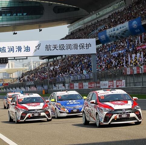 2019中国房车锦标赛