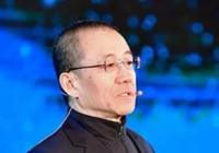 高西庆:对区块链加以规范有利于财富公平公正分