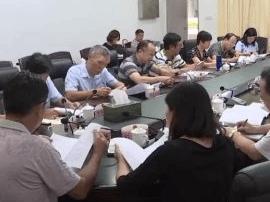 阳江市人大开展《水法》执法检查