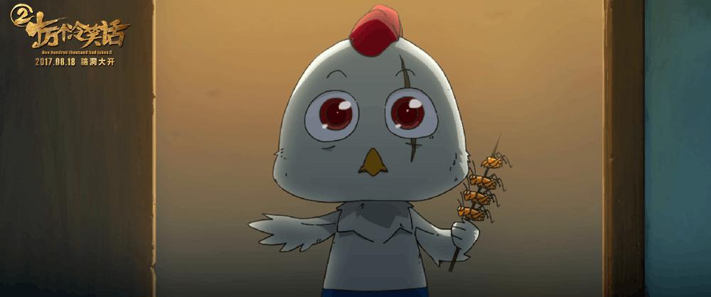 小时光鸡推开门被小青震惊 - 复件(2)