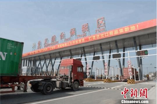前7月浙江进出口增长17.8% 外贸结构进一步优化