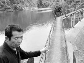 水库变水电站 良田房屋被淹 村民起诉瑞金市水利局