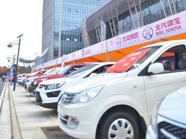 第五届中国品牌汽车全国巡展 咸宁广电喜获嘉奖