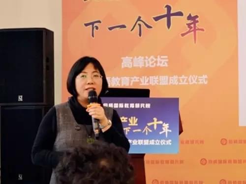 明师国际教育研发总监 宋传利