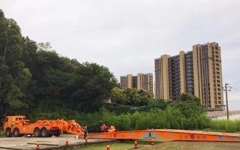 闽首座模块化机械桥上岗 将在汛期抢险中发挥特长