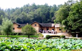 国家级韶山红色旅游服务标准化示范项目启动