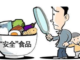 京东超市联合各大品牌   打响食品安全保卫战