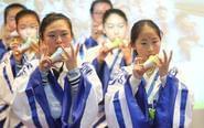 南京女子中学学生秀礼仪