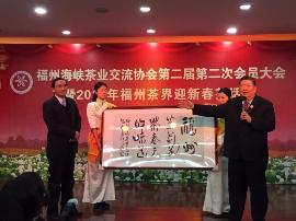 《真爱时光》记录红茶故事,用文字与书法抒写中国红茶