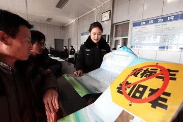 咸安黄标车淘汰进入收官阶段 1145辆中只剩264辆未办手续