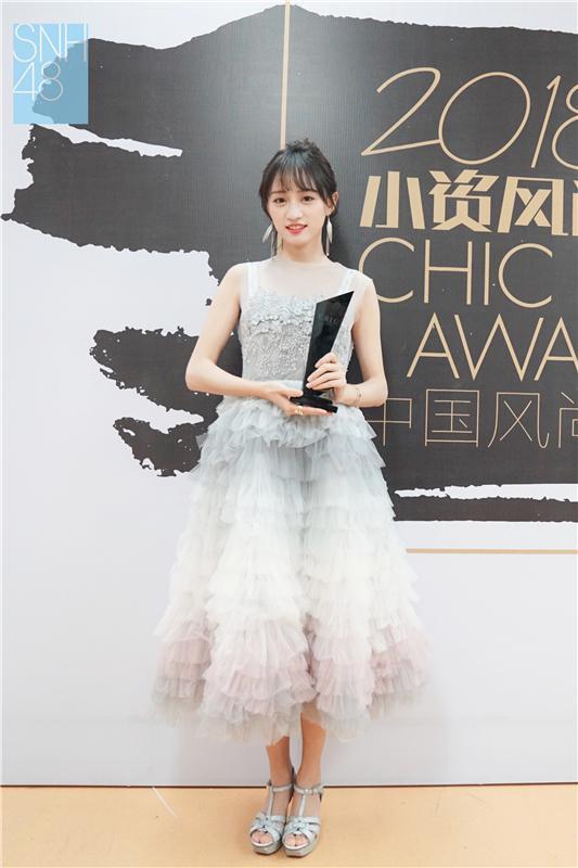 2018小资风尚盛典落幕 黄婷婷荣获风尚新势力偶像