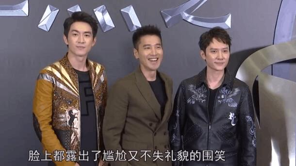 林更新、赵又廷和冯绍峰一起现身电影发布会