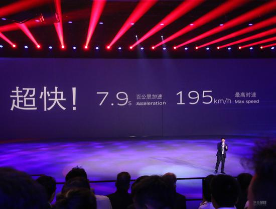 纯电动四驱 宝沃BXi7补贴后售28.5万起