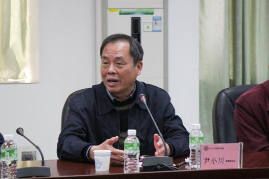 教务处尹小川处长发表讲话