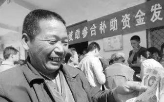 东兴市:抓扶贫巡视整改 打赢脱贫攻坚战