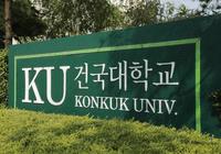 【前途,在路上】建国大学:软实力与硬设施兼具