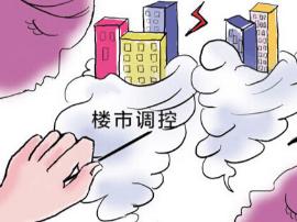 房地产市场降温已现 下半年调控或以稳为主