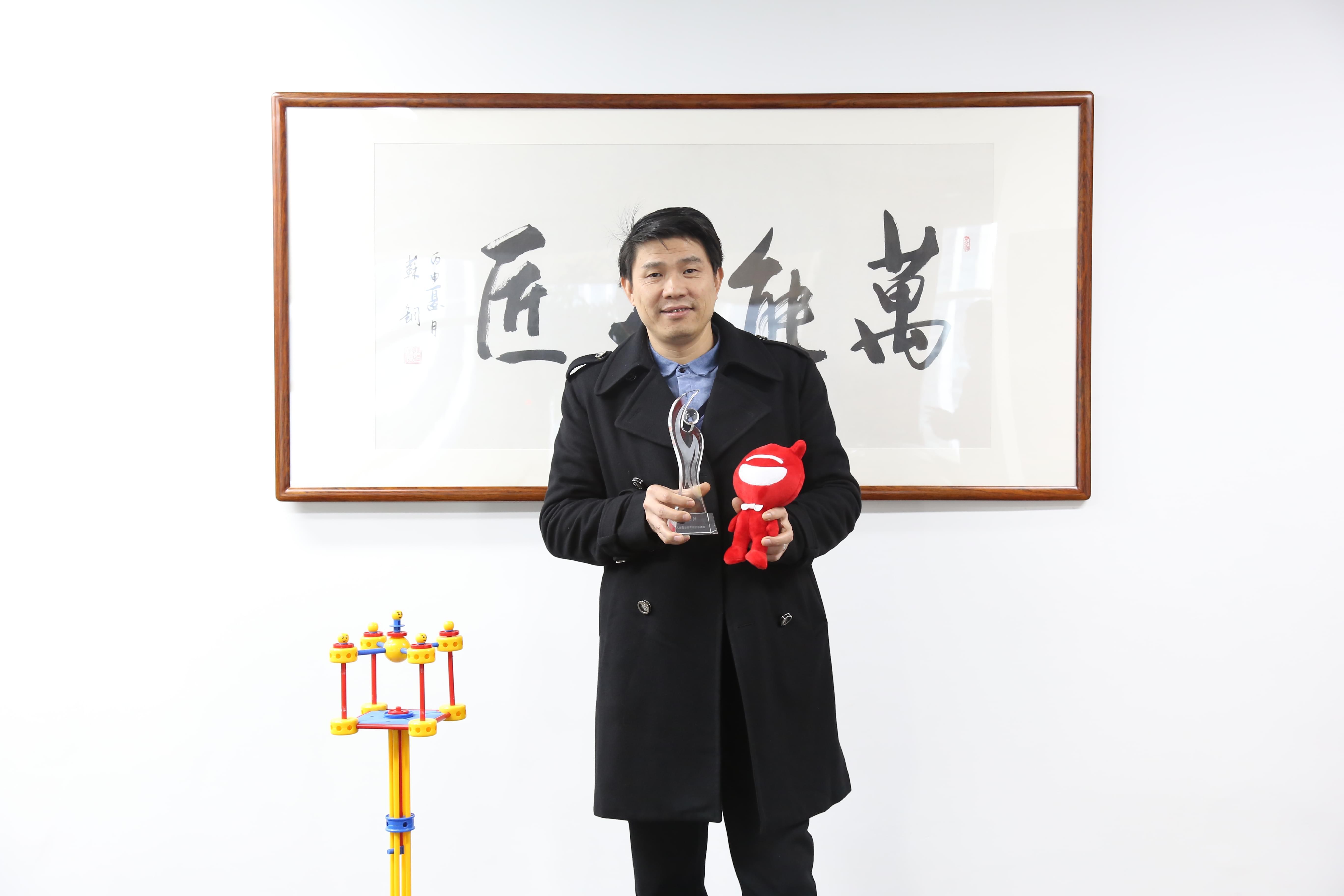 专访万能工匠创始人胡碧升:让孩子在游戏中得到发展