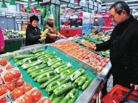 """唐山94家超市创建""""放心肉菜示范超市"""""""